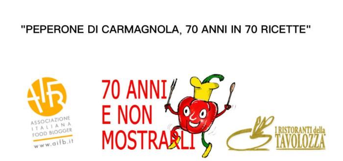 """Contest Nazionale """"Peperone di Carmagnola, 70 anni in 70 ricette"""""""